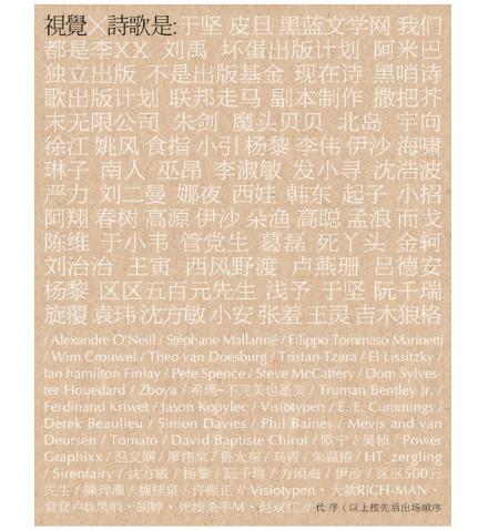 了小朱的诗集重印过一次,目前已售罄,正在重新设计内页版式做他诗集